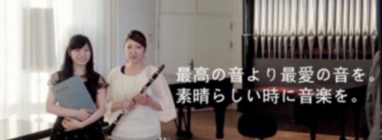 office57制作事例西東京狛江市音楽マーネージメント